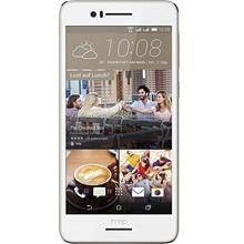 تصویر گوشی موبایل اچ تی سی مدل Desire 728 Ultra Edition دو سیم کارت ظرفیت 32 گیگابایت