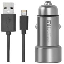 تصویر شارژر فندکی شیائومی مدل CZCDQ01ZM به همراه کابل تبدیل USB به لایتنینگ/microUSB