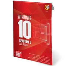 تصویر ویندوز 10 رداستون 3 همراه با آخرین آپدیت ها
