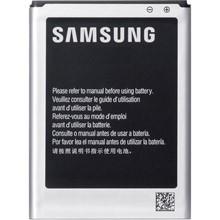 تصویر برای دسته بندی باتری گوشی