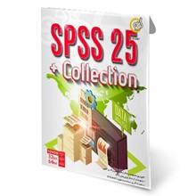 تصویر اس پی اس اس 25 + کالکشن