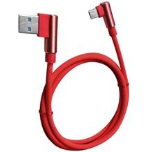 تصویر کابل تبديل USB به microUSB تسکو مدل TC 57N طول 1 متر